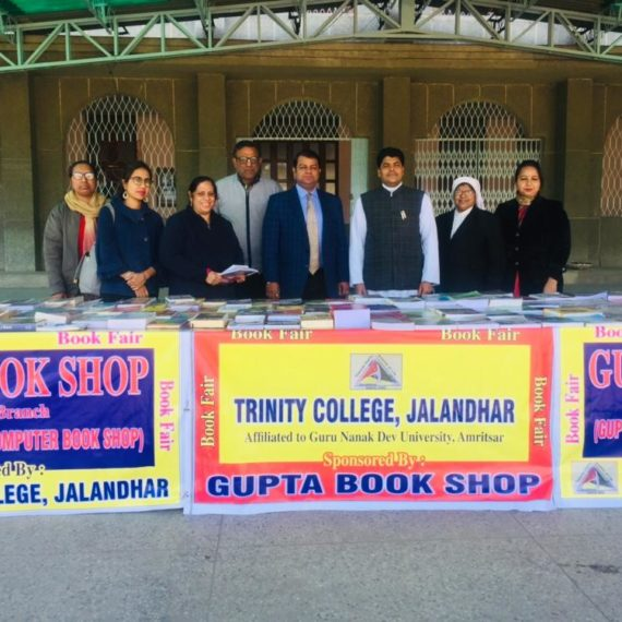 Book Fair Organised at Trinity College