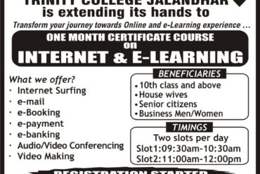 One Month Certificate Course Internet and E-Learning